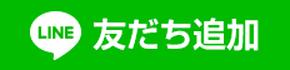 レンタル契約書作成@新宿